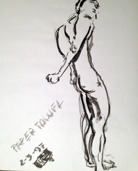 Male Nude Standing